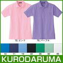 クロダルマ 26902 半袖ポロシャツ(ちょうちん袖) 作業着 半袖 ワークウエア KURODARUMA