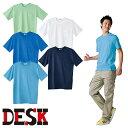 ショッピングデスク 自重堂 DESK 半袖Tシャツ 10 半袖Tシャツ 春夏 ユニセックス メンズ・レディース対応