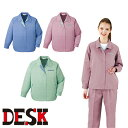 自重堂 DESK 作業服 834 ブルゾン 秋冬 レディース 作業着 女性用 ワークウエア