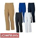 自重堂 Z-DRAGON 作業服 75302 カーゴパンツ 春夏 メンズ 作業着 ポケット付き ボトムス