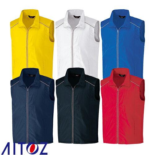 アイトス AZ-2201 リフレクトベスト(男女兼用) AITOZ 作業服 作業着 ワークウエア