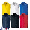 ショッピング春夏 アイトス AZ-2201 リフレクトベスト(男女兼用) AITOZ 作業服 作業着 ワークウエア