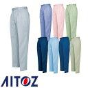 アイトス AZ-6323 レディースシャーリングパンツ(2タック ツータック) AITOZ 作業服 作業着 ボトムス