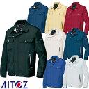 アイトス AZ-6560 長袖ブルゾンB AITOZ 作業服...