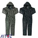 アイトス AZ-8264 防寒ツナギ AITOZ 防寒作業服 作業着 ツナギ 防寒ウエア
