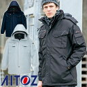 アイトス AZ-8460 防寒コート AITOZ 防寒作業服 作業着 防寒ウエア