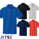 ショッピング半袖 アイトス AZ-10602 ボタンダウンダブルジップ半袖ポロシャツ(男女兼用) AITOZ 作業服 作業着