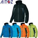 楽天作業服 安全靴 安全帯のまもる君AITOZ アイトス 合羽 レインウエア ジャケット TULTEX DIAPLEX 全天候型ジャケット AZ-56301 レインウエア 合羽 カッパ 2018年 新作 新商品
