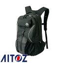楽天作業服 安全靴 安全帯のまもる君バッグ AITOZ アイトス メットインリュック AZ-865921