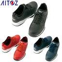 楽天作業服 安全靴 安全帯のまもる君AITOZ アイトス 安全靴 紐靴 TULTEX セーフティシューズ(男女兼用) AZ-51654 紐靴 スニーカータイプ 2018年 新作 新商品