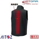 ショッピングヒーター 防寒ベスト AITOZ アイトス ベスト(HOTOPIA) AZ-8302 ヒーター 発熱 あったか 防寒 作業 充電式