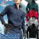 作業服 ブルゾン ビッグボーン 長袖ジャケット EBA607 作業着 春夏 帯電防止 メンズ かっこいい リップストップ オシャレ 丈夫
