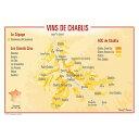 ワインマップ ワイン地図ポストカード シャブリ UV205PC