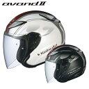 【送料無料】OGKカブト/AVAND-II CITTA(アヴァンド2 チッタ)【ジェットヘルメット】スポーツオープンタイプヘルメット