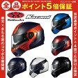 【送料無料】 OGKカブト KAZAMI カザミ システムヘルメット インナーサンシェード搭載<kazami ogk kabuto バイクヘルメット オージーケー バイク ヘルメット/ogk ヘルメット>【2016年新発売最新モデル】
