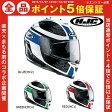 HJC/エイチジェイシー/HJH092/IS-17 パルー/IS-17 PARU/フルフェイスヘルメット<L(59-60)、M(57-58)、S(55-56)、XL(61-62)/BLUE(MC2)、GREEN(MC4)、RED(MC1)/バイクヘルメット/helmet/ヘルメット/オートバイ用/bike/