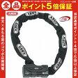 ABUS/Granit Extreme Plus59(太さ12mm,長さ1700mm)/品番:59/12KS170【チェーンロック バイク】
