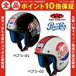 OGKカブト/BT-J4【ジェットヘルメット】