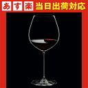 【あす楽】リーデル ヴェリタス オールドワールド・ピノ 6449/7≪2脚セット≫ 品番:6449/7 【ワイングラス】
