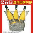 【ファンヴィーノ】ワインクーラー アクリルウェーブ ワインクーラー(L)/品番:2925【ワインクーラー】