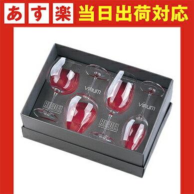 【あす楽】リーデル ワイングラス ヴィノム テイスティングセット 品番:5416/47<リーデル ワイングラス ヴィノム テイスティングセット/riedel ヴィノム/riedel vinum/正規品/riedel ワイングラス/RIEDEL/Riedel/食器/洋食器/グラス セット/ワイン/試飲/ティスティング>