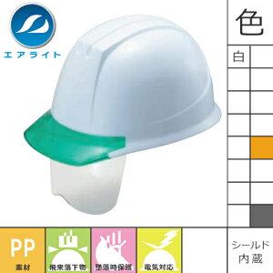 谷沢製作所/タニザワ/ST#141VJ-SH/エアライト内装