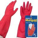 【ゴム手袋】マリーゴールド(ライトウェイト) 天然ゴム手袋 20双入(S・M・Lサイズ 赤)オカモト(作業用手袋)