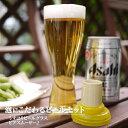 【ギフトラッピング付き】泡にこだわるビールセット(うすはりグラス ビアスムーザー2)【ビール セット ギフト】うす はり ビール グラス/うす/はり/ビール/グ...