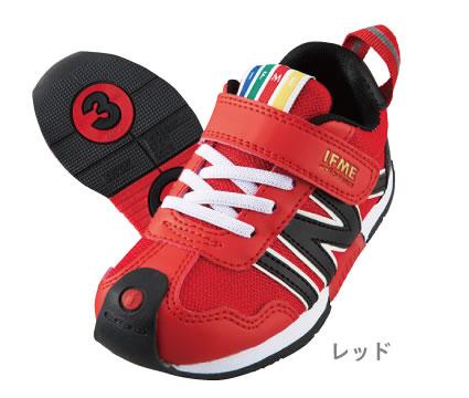 2012年新作モデル!イフミー上靴 SC-0002(15cm〜24cm)イフミー上靴ならどれでも3足以上で送料無料!