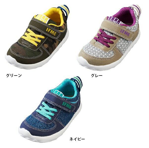 2015年春夏新作 子供靴 ベビーシューズ イフミーIFME 22-5002(12cm〜14.5cm)