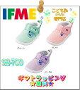 2017年春夏新作 子供靴 ベビーシューズ イフミーIFME 22-7002(11.5cm〜14.5cm)