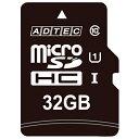 microSDHC 32GB クラス10