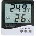 デジタルデカ文字温湿度計MT−892