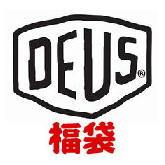 楽天スーパーセール特別価格!!SALE!! 楽天M&A企画!!Deus ex Machina [デウスエクスマキナ] 2018年福袋