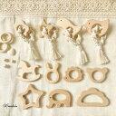 【全11種類*マクラメ編み歯固め】 歯固めジュエリー 歯がた...
