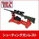 【再入荷】【シューティングガンレスト】K-zone ガンレスト レッド (Made in U.S.A)【MTM】