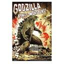 ポスター ゴジラ GODZILLA KING OF THE MONSTERS 61cm×91cm ■ 怪獣 映画 インテリア 雑貨 ディスプレイ