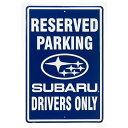 【ブリキ看板】【スバル】Reserved Parking Subaru Drivers only エンボス 看板 45.5cm×30.5cm ブルー ホワイト【インテリア 雑貨 壁掛け ガレージ 車】