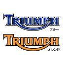 ステッカー TRIUMPH トライアンフ ロゴ デカール 約6.5cm×22.5cm ブルー オレンジ 屋内 屋外用 ■ バイク オートバイ イギリス シール アメリカ雑貨 サイン カーステッカー 車