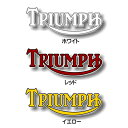ステッカー TRIUMPH トライアンフ ロゴ デカール ホワイト レッド イエロー 約6cm×16.5cm 屋内 屋外用 ■ バイク オートバイ シール イギリス アメリカ雑貨 サイン カーステッカー 車