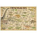 【ポスター】スミソニアン協会 ダイナソー チャート ポスター 61cm×91.5cm【Dinosaurs Smithsonian 恐竜 雑貨 ガレージ ブラウン グリーンブラック】