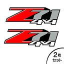 【シボレー】【ステッカー シール】シボレー シルバラード Z71 4x4 デカール 2枚セット 約31.5m×10cm 【Chevrolet Silverado GMC Sierra Chevy 高品質 ビニールデカール カーステッカー 車 ダイカット】