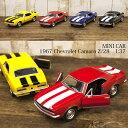 【ミニカー】【シボレー】【カマロ】 ダイキャスト Chevrolet camaro Z/28 プルバック式 ミニカー 1967 1/37 レッド イエロー ブルー ブラック