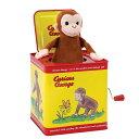 【再入荷】【インテリア・おもちゃ】おさるのジョージ びっくり箱(ジャック・イン・ザ