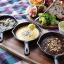 【ダルトン】【スキレット】グラットン スキレット XS【DULTON フライパン 調理 料理 キッチン】