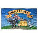GRILL PARTY 91cm×152cm