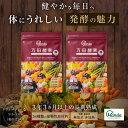 万田酵素 マルベリー 分包 ペーストタイプ 2袋セット 15...