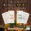 【公式】万田酵素お試しセット ペースト5包 選べる2つの味(ジンジャー5包もしくはス