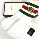 【送料無料】【中古】【メンズ】GUCCI グッチ タイガー ソックス くつ下 450039 カラー:ホワイト 白 サイズ:M(24〜26cm)