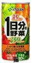 【猫】伊藤園 1日分の野菜 一日分の野菜 190g缶×20本入 6ケース(120本)まで送料同額!